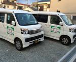 img_company04 介護タクシーすず(介護・福祉移送)