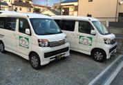 介護タクシーすず(介護・福祉移送)