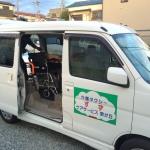 タクシー016