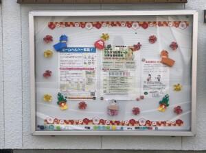 垂水の福祉、介護、ホームペルパー、デイサービスなら鈴木在宅ケアサービス